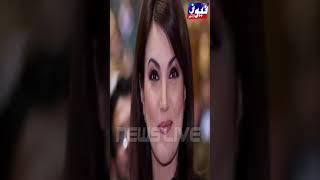 PM Imran Khan 2nd Wife Reham Khan | #Shorts | News Live