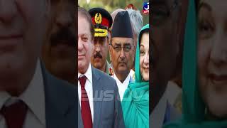 Wife Of Pakistan's Jailed Ex PM Nawaz Sharif Dies In London | #Shorts | News Live
