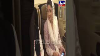 When Nawaz Sharif Daughter Arrested At Lahore Airport, Sent To Jail | #Shorts | News Live