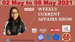 Best 200+ Current Affairs Weekly Discussion May Part 1 2021 for SBI , RRB  , IBPS , 2020-21