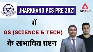 Jharkhand  PCS PRE 2021 में GS (Science & Tech) के संभावित प्रश्नश्न