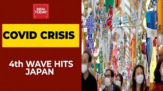4th Wave Of Covid19 Hits Japan, Doubts Raised Over Hosting Olympics | Breaking News