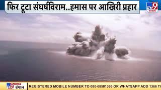 US Navy के 40 हजार पाउंड के विस्फोट से दहला समंदर! | World War | US Army