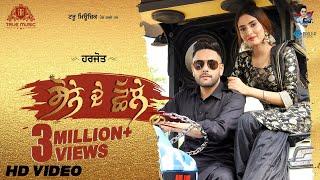Latest Punjabi song 2021 | Sone De Challe - Harjot | New Punjabi Song 2021 | True Music