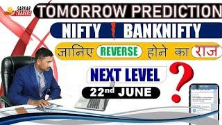 NIFTY PREDICTION & BANK NIFTY ANALYSIS FOR 22nd JUNE 2021! TOMORROW PREDICTION!OPTION CHAIN ANALYSIS