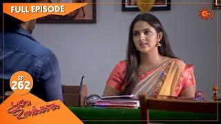 Poove Unakkaga - Ep 262 | 19 June 2021 | Sun TV Serial | Tamil Serial
