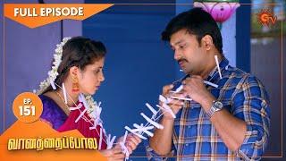 Vanathai Pola - Ep 151 | 18 June 2021 | Sun TV Serial | Tamil Serial