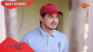 Manasaare - Best Scenes | Full EP free on SUN NXT | 17 June 2021 | Kannada Serial