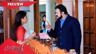 Manasaare -  Preview | Full EP free on SUN NXT | 18 June 2021 | Udaya TV | Kannada Serial
