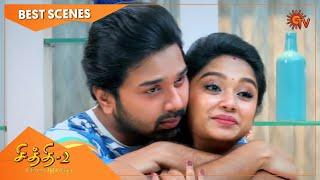 Chithi 2 - Best Scenes | Full EP free on SUN NXT | 17 June 2021 | Sun TV | Tamil Serial