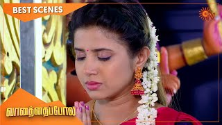 Vanathai Pola - Best Scenes | Full EP free on SUN NXT | 18 June 2021 | Sun TV | Tamil Serial