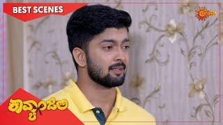Kavyanjali - Best Scenes | Full EP free on SUN NXT | 17 June 2021 | Kannada Serial