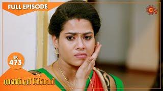 Pandavar Illam - Ep 473 | 15 June 2021 | Sun TV Serial | Tamil Serial