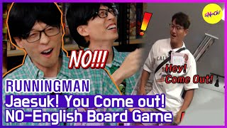 """[HOT CLIPS] [RUNNINGMAN] """"Just Shut Up! Please!"""" Chaotic Board game with No-English rules (ENG SUB)"""