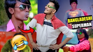 I Found The Funniest Bangladeshi Action Scenes