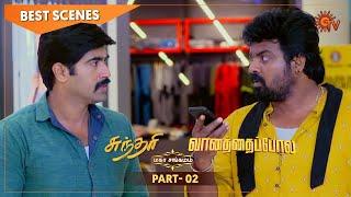 Sundari & Vanathai Pola Mahasangamam - Best Scenes | 16 July 2021 | Tamil Serial | Sun TV