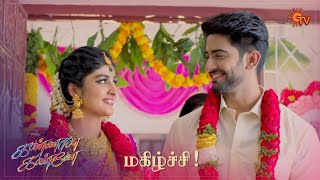 Kannana Kanne - Best Scenes | Full EP free on SUN NXT | 16 July 2021 | Tamil Serial