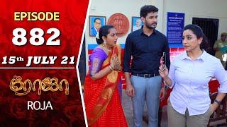 ROJA Serial | Episode 882 | 15th July 2021 | Priyanka | Sibbu Suryan | Saregama TV Shows Tamil