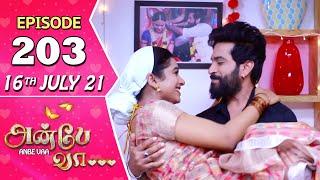 Anbe Vaa Serial | Episode 203 | 16th July 2021 | Virat | Delna Davis | Saregama TV Shows Tamil