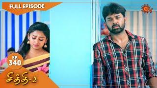 Chithi 2 - Ep 340 | 16 July 2021 | Sun TV Serial | Tamil Serial