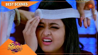 Thirumagal - Best Scenes | Full EP free on SUN NXT | 16 July 2021 | Sun TV | Tamil Serial