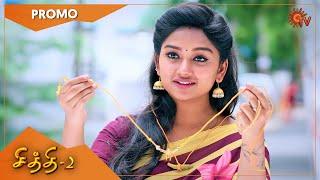 Chithi 2 - Weekend Promo | 19 July 2021 | Sun TV Serial | Tamil Serial