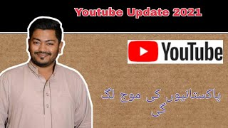 Youtube New Biggest Update | Youtube New july 2021 Policy #YoutubeUpdate#YoutubeJuly2021#Trending