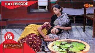 Nayana Thara - Ep 130 | 16 July 2021 | Udaya TV Serial | Kannada Serial