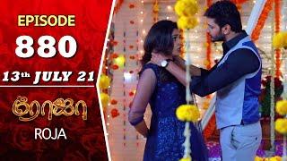 ROJA Serial | Episode 880 | 13th July 2021 | Priyanka | Sibbu Suryan | Saregama TV Shows Tamil