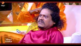 Comedy Raja Kalakkal Rani | 18h July 2021 - Promo 1