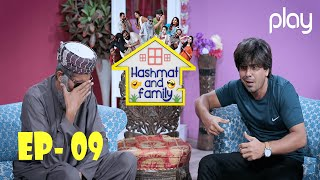 Hashmat And Family | Episode 09 | Comedy Drama | Sitcom | Play Entertainment TV | 01 July 2021