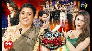 Best of Jabardasth | 24th June 2021 | Full Episode | Hyper Aadi,Anasuya,Roja,Bhanu | ETV Telugu