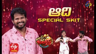 Hyper Aadi Special Performance | Extra Jabardasth | 18th June 2021 | ETV Telugu