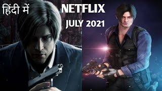 Netflix New Releases in July 2021 | Series & Movies  ( Hindi Dubbed Also )