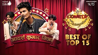 Best of Aadarsh Mishra - Comedy Champion