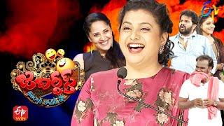 Jabardasth | 22nd July 2021 | Hyper Aadi,Anasuya,Immanuel | Latest Promo | ETV Telugu