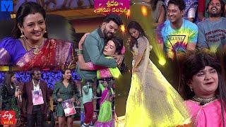 Sridevi Drama Company Latest Promo - Every Sunday @1:00 PM - #Etvtelugu - 25th July 2021- Sudheer