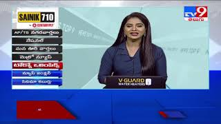 Top 9 News : Top News Stories: 9PM || 18 July 2021 - TV9