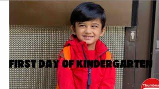 Zayyan first day of kindergarten #vlog #queendaro #trending