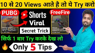 🔴Live Proof | How To Viral Short Video On YouTube | Gaming Short Viral Kaise kare 2021